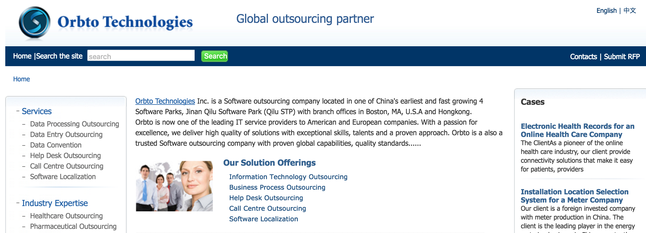 outsourcing_company_list
